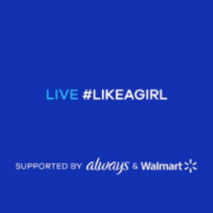 Make A Difference with Always Live #LikeAGi…