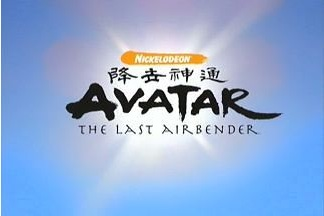 Nickelodeon Avatar: The Last Airbender